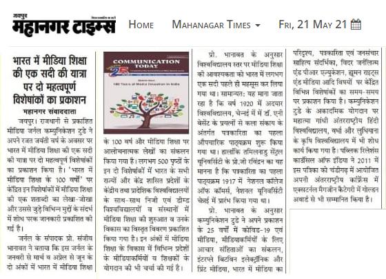 Mahanagar Times (Jaipur), May 21 2021